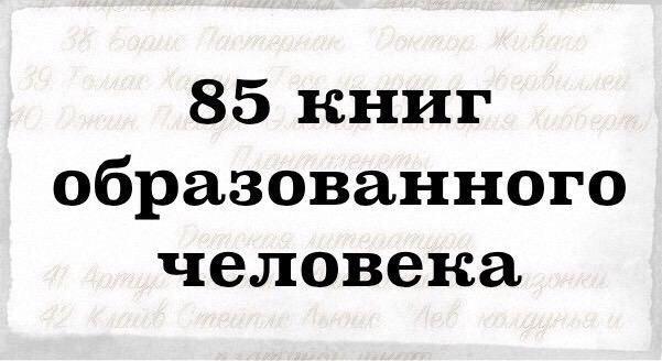 дуглас адамс автостопом по млечному пути:
