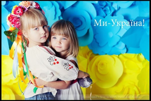 Первое заседание межпарламентского комитета Украина-ЕС состоится в январе 2015 года, - Геращенко - Цензор.НЕТ 1484
