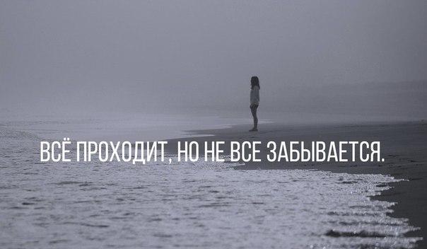 я не люблю когда мне лезут: