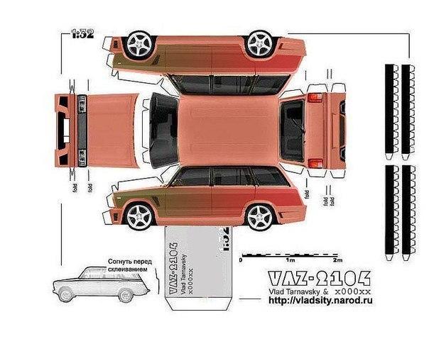 авто из бумаги тюнинг |