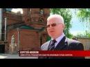 Тактильную икону для слепых привезли в Сарапул
