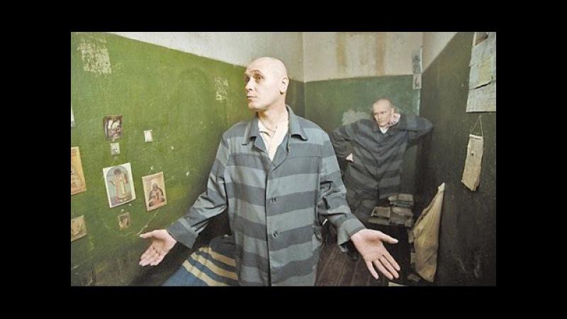 порно рассказы тюрму