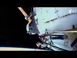 Российские космонавты Геннадий Падалка и Михаил Корниенко вышли в открытый космос - Первый канал
