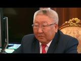 Глава Якутии на встрече в Кремле рассказал Президенту о социально-экономическом положении в регионе - Первый канал