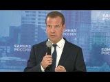 Дмитрий Медведев обсудил с партактивом `Единой России` вопросы капремонта жилого фонда - Первый канал