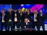 КВН Сборная МФЮА - 2015 Высшая лига Третья 1/8 Музыкалка
