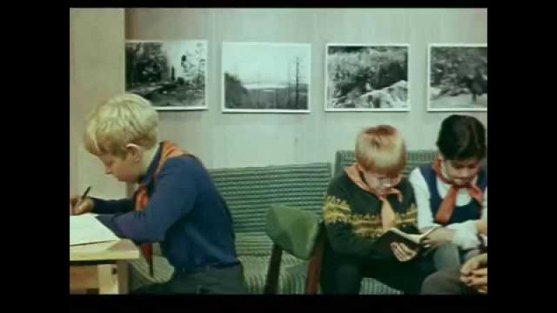 Тигры На Льду, Одесская киностудия, 1971.