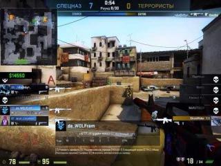 Counter strike Global Offensive - обзор (N2) самой лучшей катки!