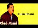 Tawfik Choukri يـا لعدوى Cheb Hasni