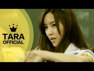 T-ARA(티아라) - Roly Poly [MV]