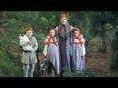 Фильм-сказка. ЗОЛОТЫЕ РОГА . Лучшие советские сказки. Полная версия.