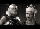 Фильм-сказка. КАЩЕЙ БЕССМЕРТНЫЙ . (1944). Лучшие советские сказки.