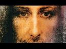 Мессия - Шофар Господа