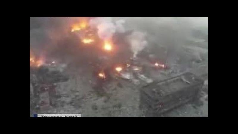 Мощнейшие взрывы в Китае: власти опасаются новых жертв