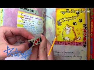 Как сделать для личного дневника чесалку для