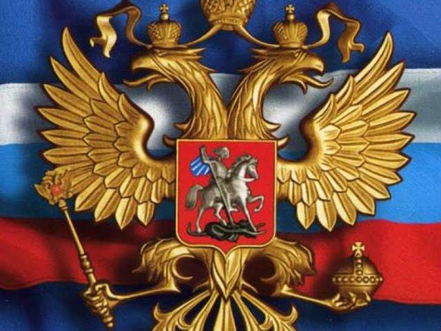 Пророчества о России. Предсказание Распутина о расстреле царской семьи.