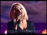 Наталья-Бучинская-За синими туманами ( ориг. текст)