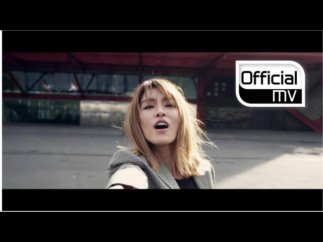 [MV] KAHI(가희) _ It's ME (잇츠 미) (Feat. Dumbfoundead)