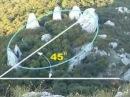 Место силы Храм Солнца в Крыму
