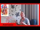 №14. Строение сердца и круги кровообращения   Биология: ЕГЭ, ОГЭ