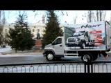 Новый ГАЗОН НЕКСТ - Презентация Городу!