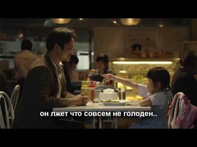My Daddy lies me. Мой папочка обманывает меня. Русские субтитры.