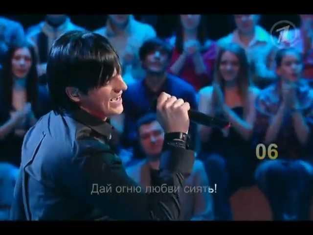 Дмитрий Колдун Дай мне силу