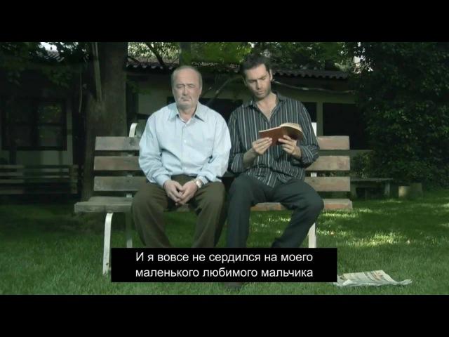 Ti einai afto? / What is that ? / Что это? (2007)