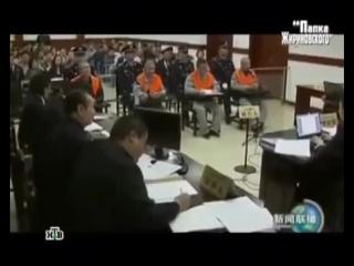 Борьба с коррупцией в Китае: или высокая мораль, или расстрел