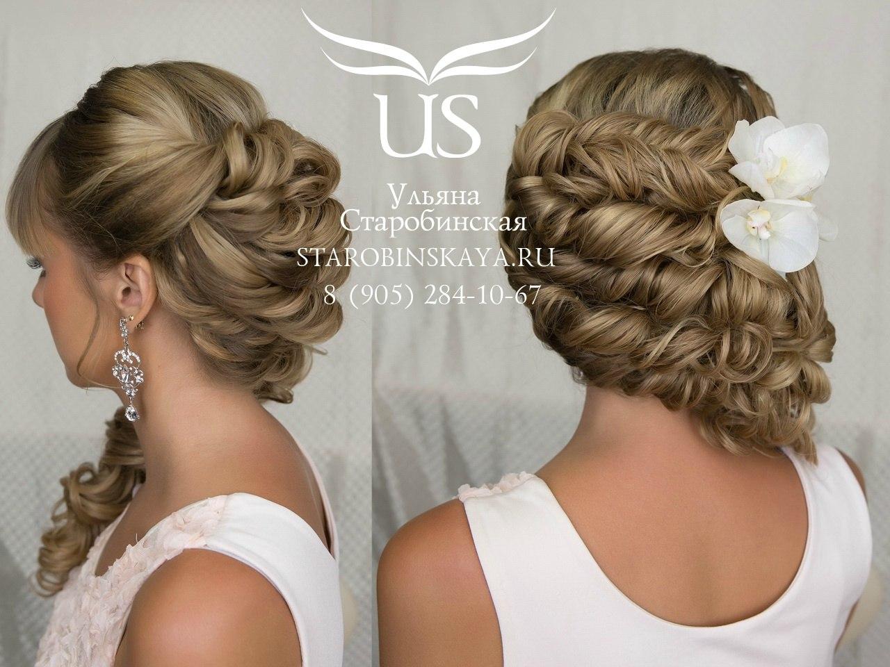 Свадебные причёски на бок на длинные волосы с чёлкой