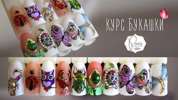 Рисунки на ногтях стрекоза