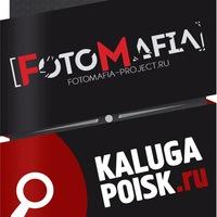 Логотип FOTOMAFIA PROJECT