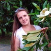 Natalia Sukhachyova