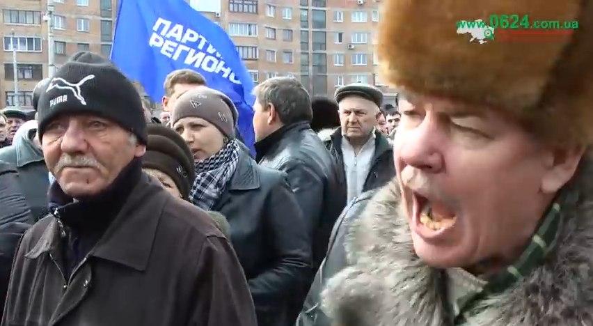ОБСЕ не решила ни одного вопроса. Мы к ним даже не обращаемся, - луганский губернатор Москаль - Цензор.НЕТ 2189