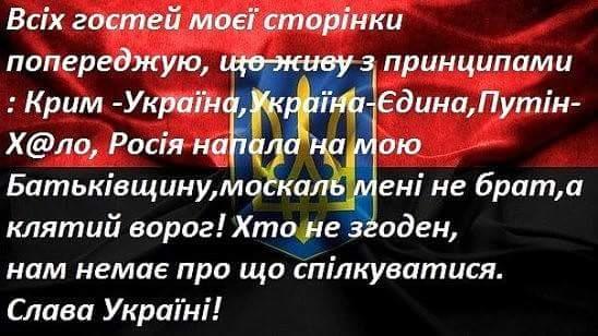 """Сторонники Саакашвили в Грузии протестовали против переговоров властей с """"Газпромом"""" - Цензор.НЕТ 6028"""