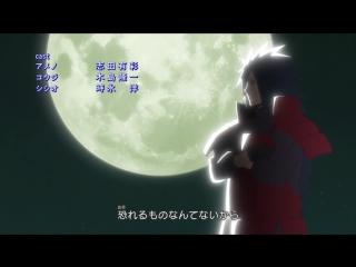 Наруто. Ураганные Хроники. Эндинг 33 // Naruto: Shippuuden. Ending 33