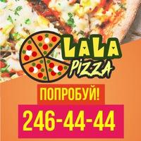 Логотип LaLa PIZZA Доставка пиццы в Самаре