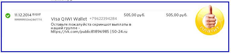 https://pp.vk.me/c625217/v625217527/e8d6/tQbpVlQPLWU.jpg