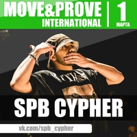 Move&Prove • SPB CYPHER • 1 Марта