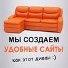 YOOstudio - создание сайтов в Рыбинске/Ярославле