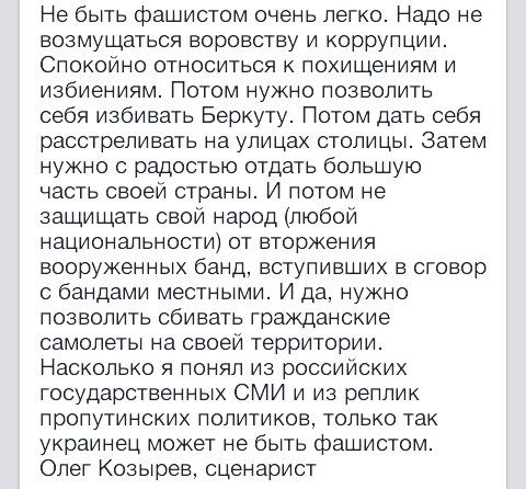 """Россия не дала Совбезу ООН осудить """"выборы"""" террористов на Донбассе - Цензор.НЕТ 2660"""
