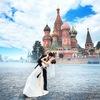 Фотосессии в Москве. Фотограф Анастасия Шумилова