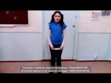 Філія - вул. Закревського, 15Б, школа № 119, рівень - Welcome 2, вчитель - Глебо