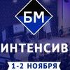 Бизнес Молодость Донецк (официальная)