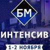 Бизнес Молодость Донецк - официальная