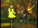 Татьяна Овсиенко Давай оставим все, как есть Песня 95 Ноябрь 1995г