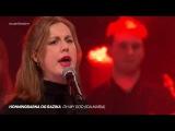 Razika og Honningbarna covrer Ida Maria - Oh My God p