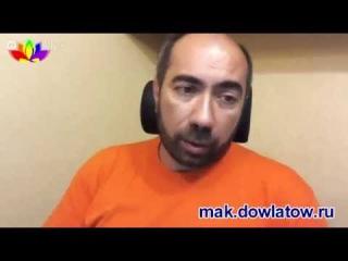Как проходит тренинг Константина Довлатова «МАКсимальная жизнь»