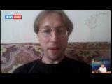 Психотип жителя Донецка – это европейский психотип. Максим Газизов