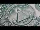 ТОП 5: Теория Заговора. Компьютерный заговор, Масоны, Тайное мировое правительство, Конспирология